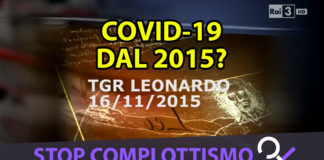 Servizio Tg Leonardo
